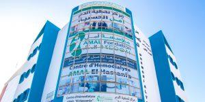12e anniversaire de l'INDH: la Fondation Amal de Ben M'sik renouvelle son engagement