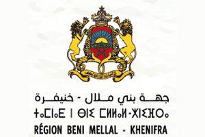 Région Beni Mellal - Khenifra