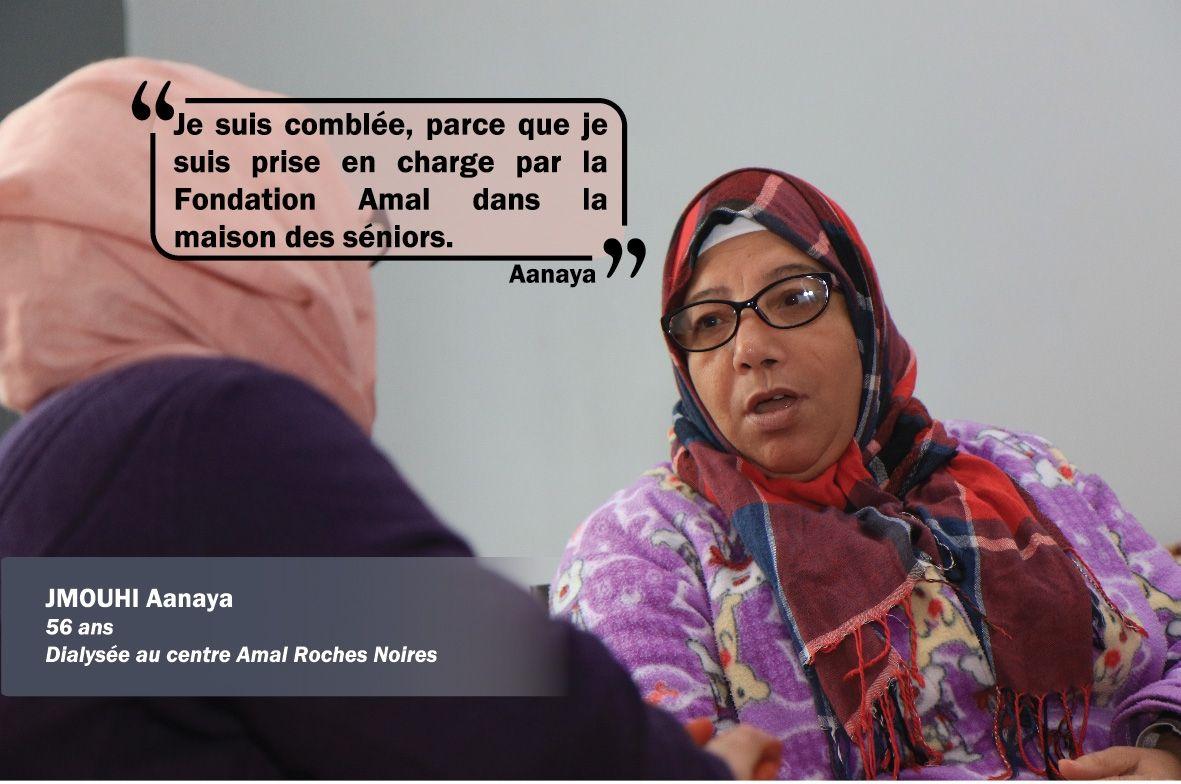 Amal Fondation